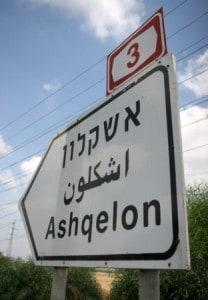 Ashqelon LRR