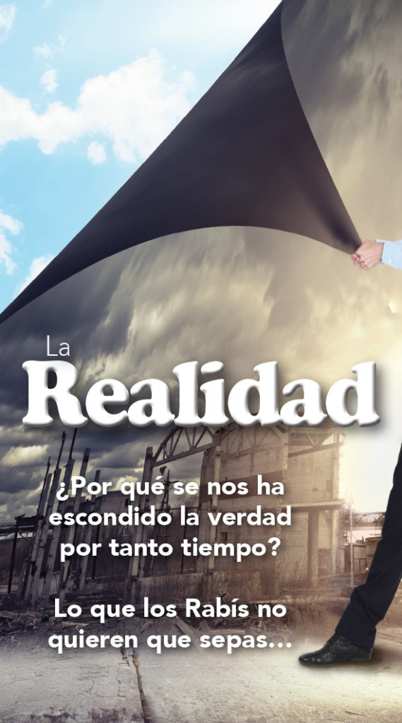 LBC Reality Booklet - Spanish - Front